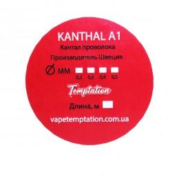 Kanthal A1 (Кантал А1)